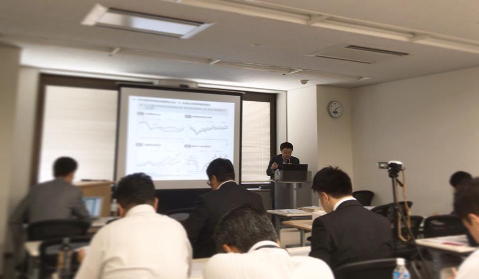 北海道知的資産経営研究会
