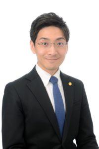 行政書士藤岡利昭